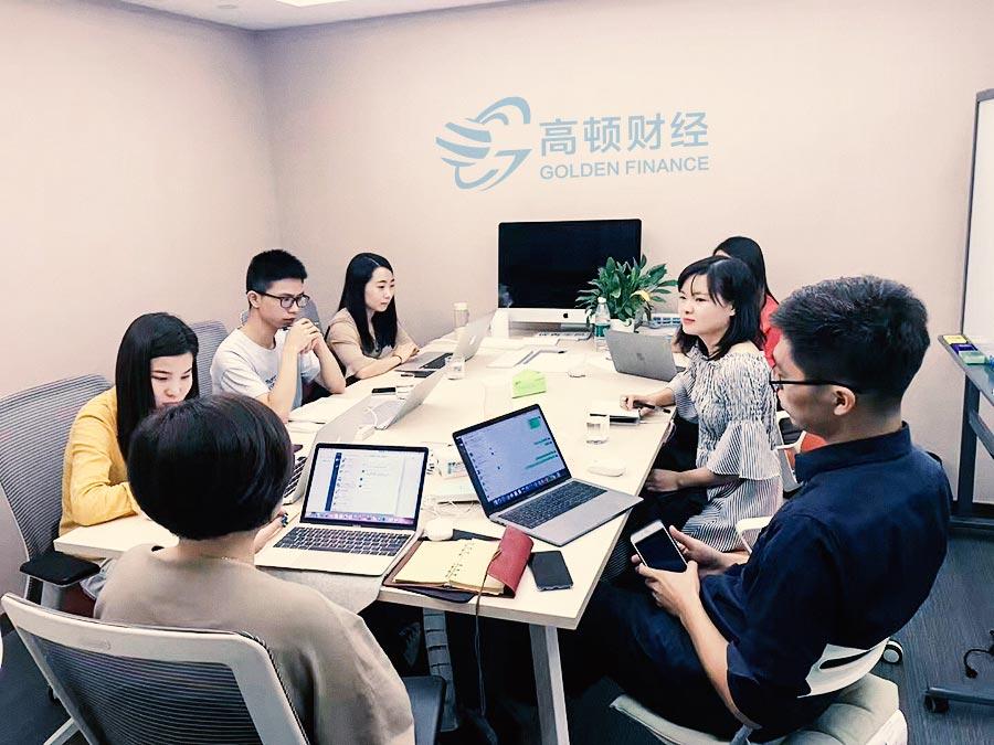广东2019管理会计师报名时间是什么时候?