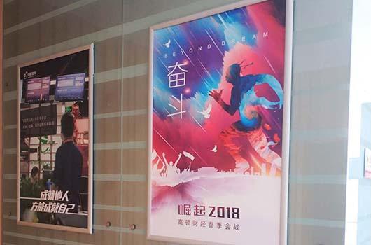 2019年本科应届毕业生能报名初级梦之城国际娱乐app师吗