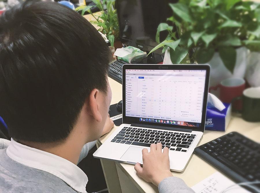 2019年管理会计师初级考试报名时间