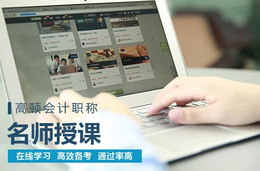 2019年河南中级会计师考试考务流程