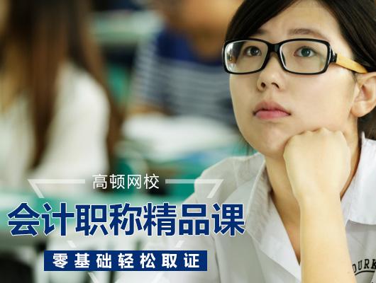 初级会计职称考试难吗?自学可以考过吗?