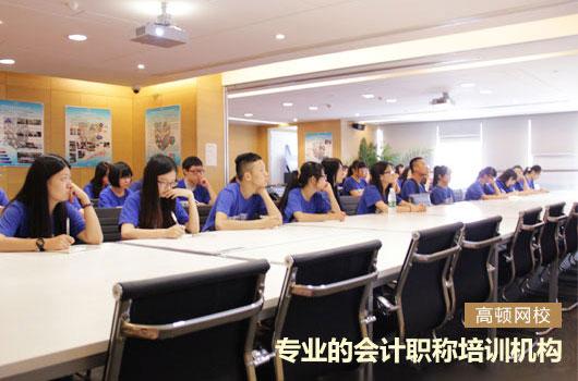 2019年甘肃中级会计职称实行现场审核