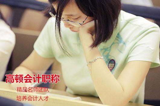 宁夏2019年中级会计职称报名流程