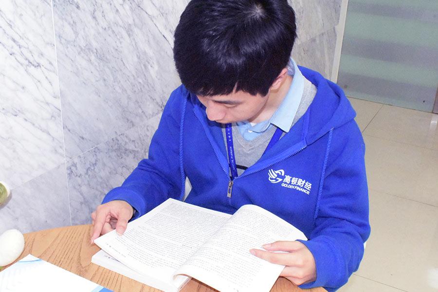 初级管理会计师考试形式是怎样的?