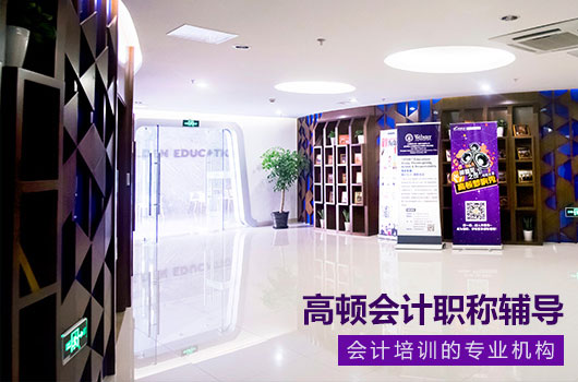 上海2019年初级会计职称准考证打印时间和入口