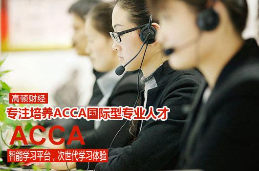 2019acca考试科目表是什么?