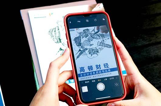 2018浙江经济师合格证领取重大变化