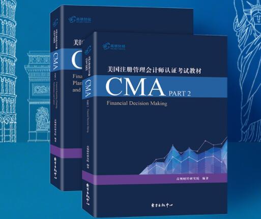 关于2019年cma中英文教材下载信息说明
