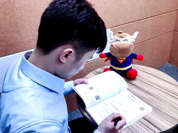 一位考FRM的金融民工:月薪10000元在北上广不配有爱情...