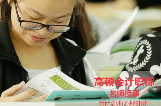 2019年中級會計實務考試大綱第一章:總論