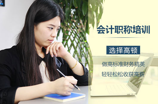 2019中级会计实务教材电子版下载