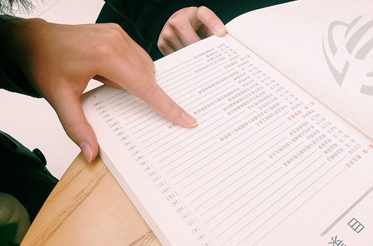基金从业考试好考吗?基金从业考哪两科更好?