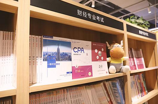 深圳市2018年经济师合格证领取通知