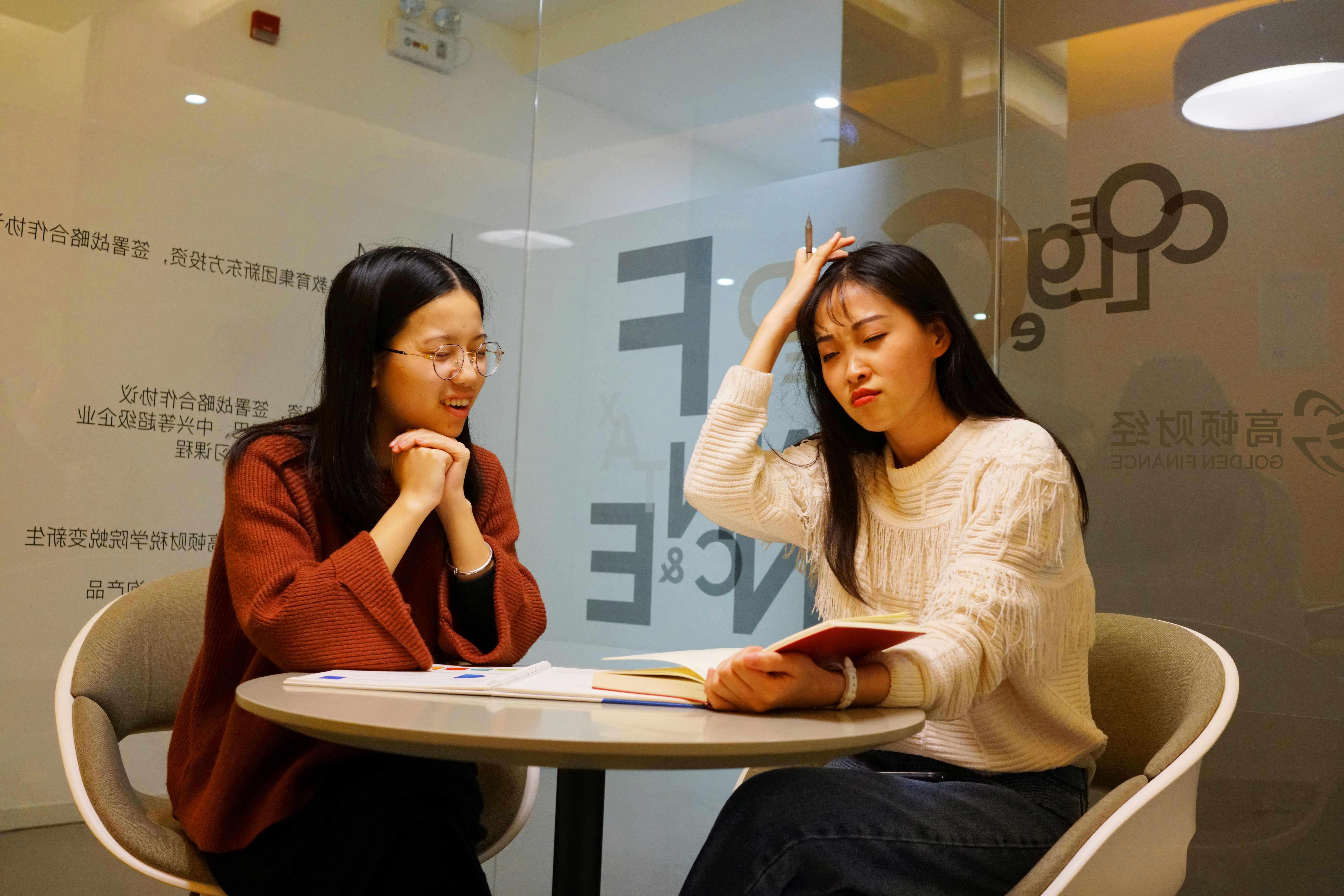 2019年税务师考试《财务与会计》考试大纲