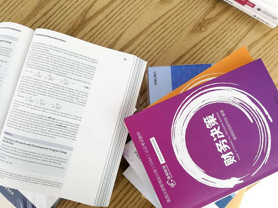 2019年第一次初级管理会计师考试在即,你准备好了吗?