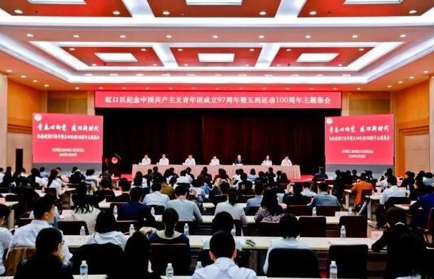 """高顿教育集团陈若诗老师荣获""""上海市优秀共青团员""""称号!"""