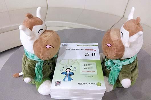 吉林省长春市2018年梦之城国际娱乐app师合格证书领取时间通知
