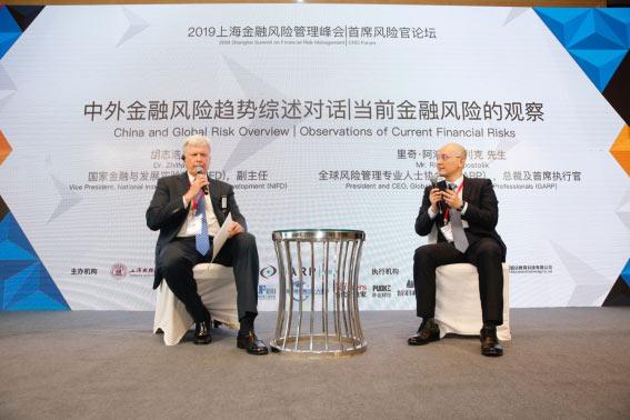 """上海首席风险官论坛召开-高顿教育""""两手抓""""加速FRM人才培育"""