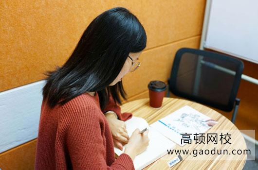 2019证券从业资格证考试时间表(附报名入口、条件、科目与费用)