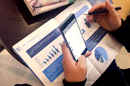 2019年证券从业资格考试时间已确定,你还在犹豫什么?