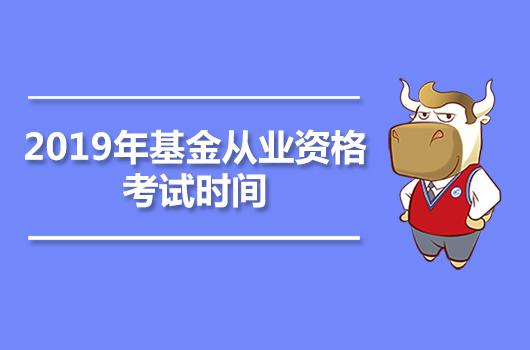 2019骞村�洪��浠�涓�璧��艰��璇��堕�达�涓��借���告��璧��洪��涓���浼�锛�7娆★�