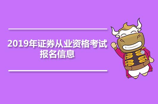 2019骞磋���镐�涓���璇��ュ��(�堕�淬���′欢���ュ�e������璇�绛�)