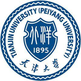 天津大学2020年会计硕士(MPAcc)招生简章