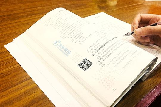 【高顿基金】2020年基金从业考试时间几次?考几科?