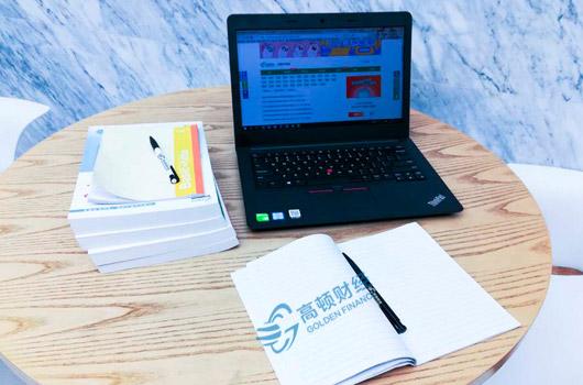 基金从业如何网上报名?2019年考试选哪几科?