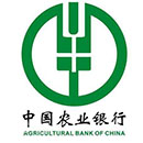 中国农业银行陕西省分行2019年校园招聘大学生入职报到通知
