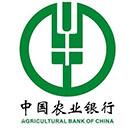 中国农业银行青海省分行2019年招聘入职报到通知