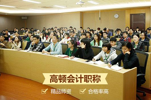 多省市明確表示2019年中級會計師補報名確定取消