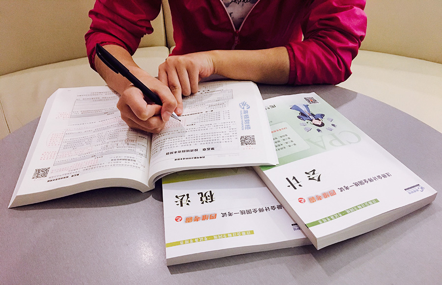 95后小姐姐备考税务师:我不是学霸,我只是逼着自己更优秀一点而已!