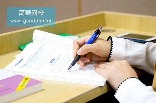 2019投顾资格考试时间?注册需要什么学历?