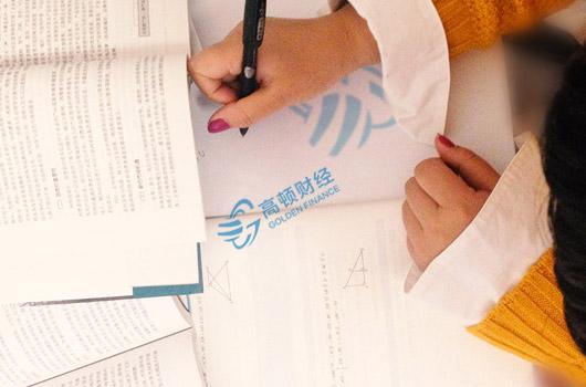 期貨從業資格證2019考試時間?準考證怎么下載?