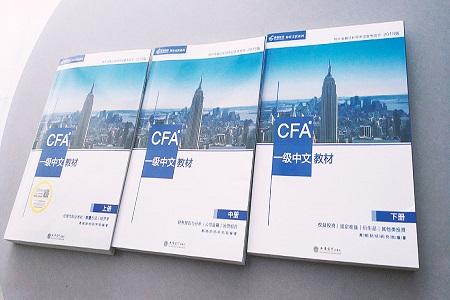 2020年6月CFA考试地点已公布!新增了...