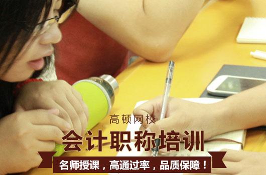 2019年辽宁中级会计职称准考证什么时候打印