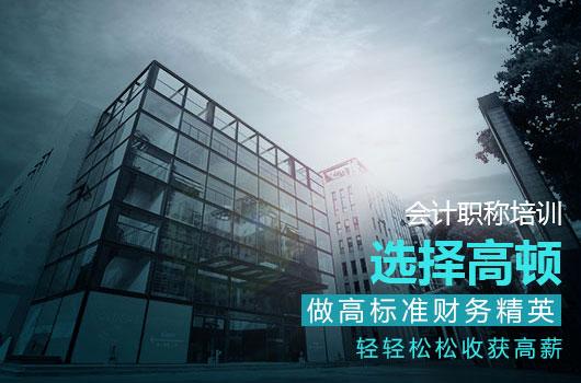 <strong>2019年云南中级会计师准考证打印入口什么时候开通</strong>
