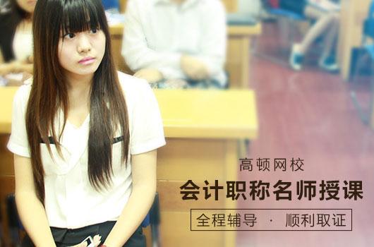 <strong>青海省2019年中级会计准考证什么时间打印</strong>