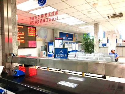 2019年辽宁中级经济师考试报名时间、条件、入口汇总