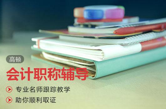 2019年甘肅中級會計準考證打印入口是什么