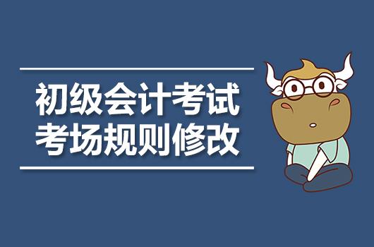 2020骞村��绾т�璁¤��绉拌��璇����鸿���淇��癸�