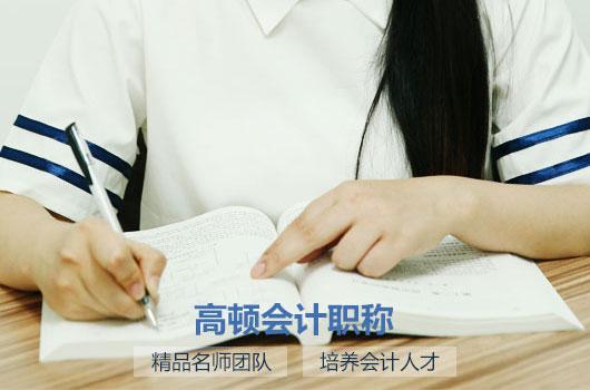 2019年中级会计职称考试各题型评分标准