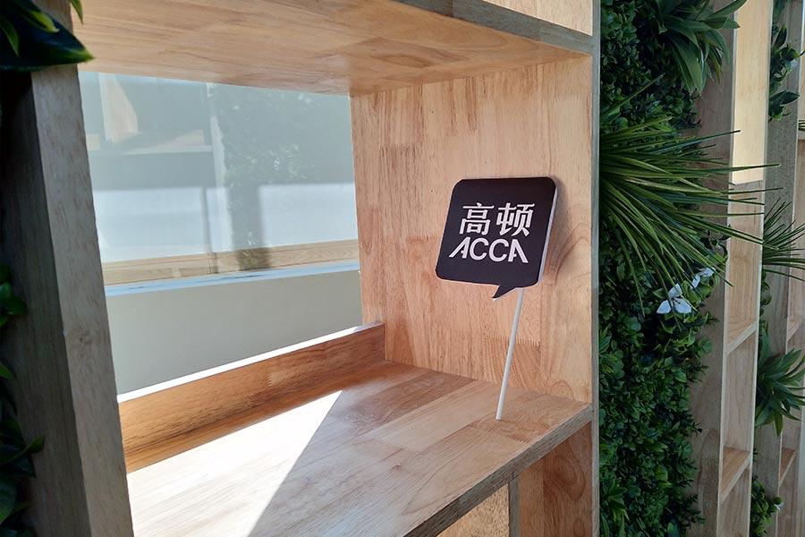ACCA 全球「通过率」出炉!如何拯救「你的通过率」?