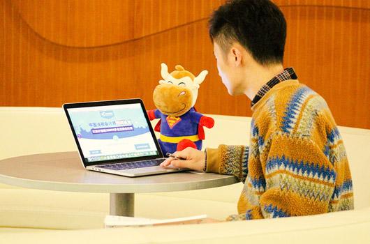2020证券从业考试时间(官网、入口、科目和条件)