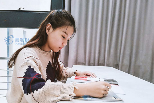 中國基金從業協會官網是什么?報名要什么學歷?