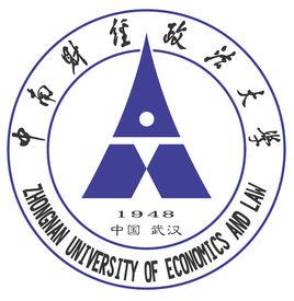 2020年中南财经政法大学非全日制会计硕士(MPAcc)招生简章