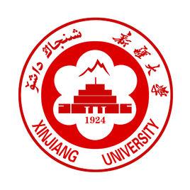 新疆大学2020年MPAcc招生简章