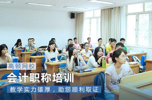 浙江省中級會計成績什么時候公布
