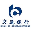 交通銀行總行軟件開發中心(上海)2019年社會招聘公告